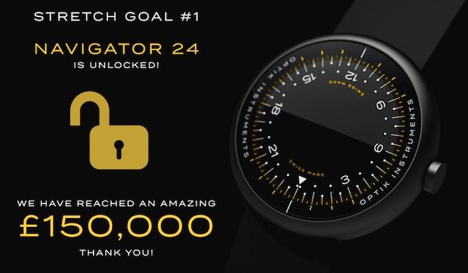 Stretch Goal #1 - £150,000