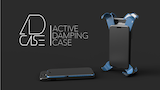 Click here to view ADcase - coolest way to protect your iPhone