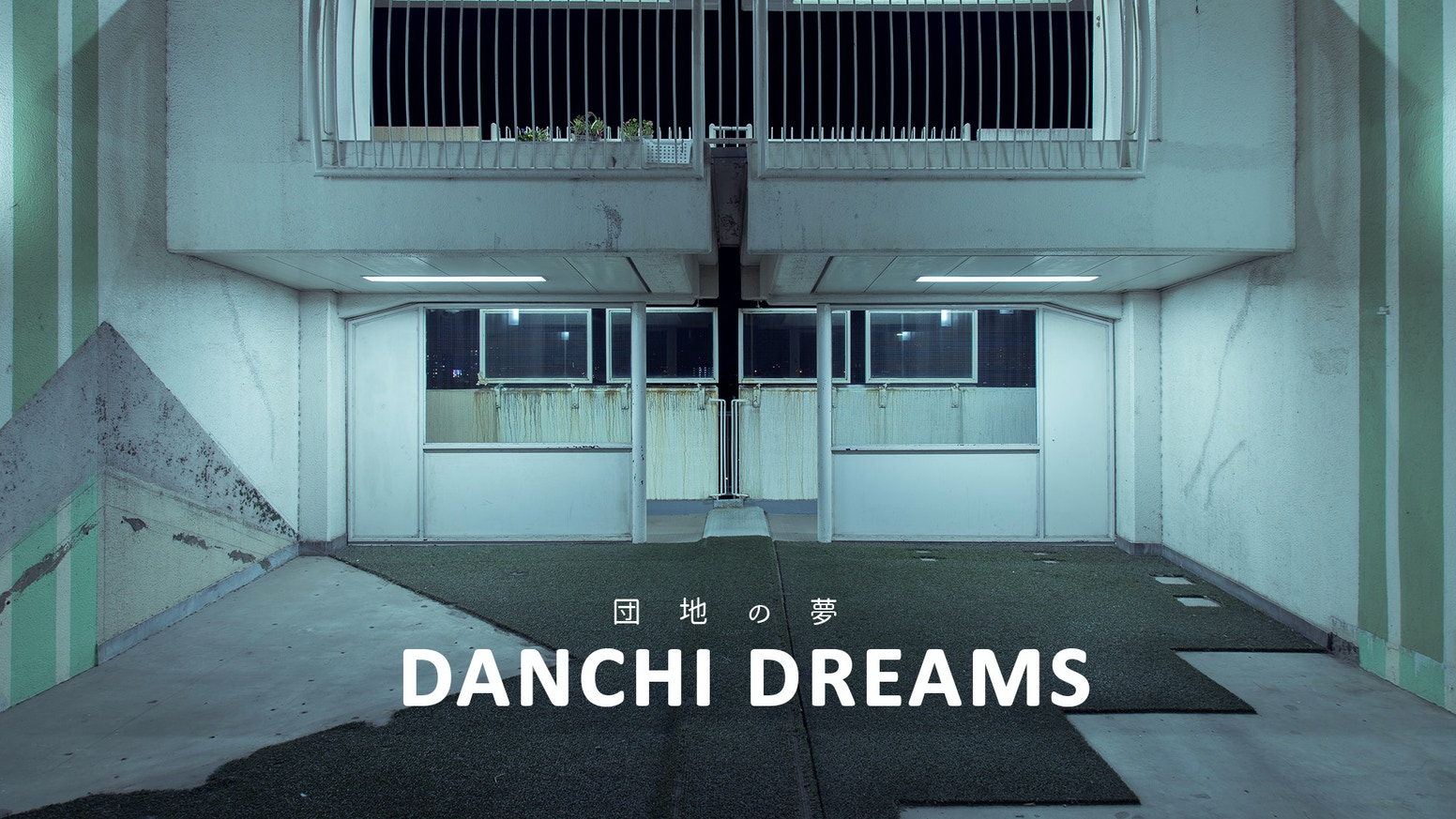 DANCHI DREAMS: A Photobook Exploring the Dream and Decay of Modern Japanese Public Housing Architecture.