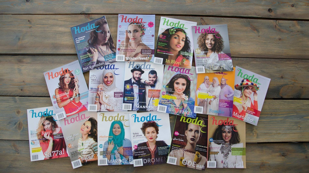 The Ramadan Issue | hoda magazine project video thumbnail