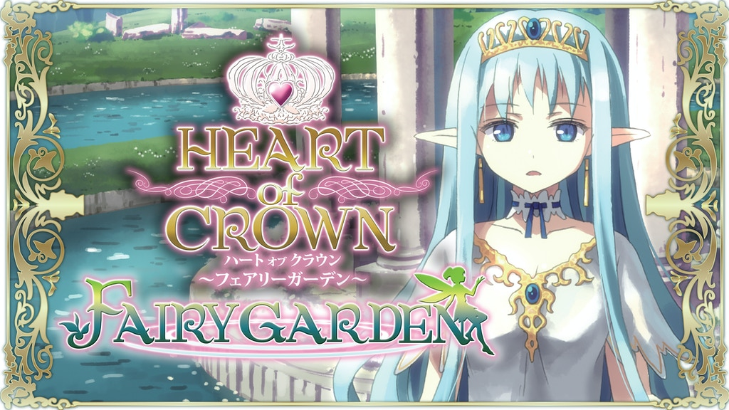 Heart of Crown: Fairy Garden project video thumbnail