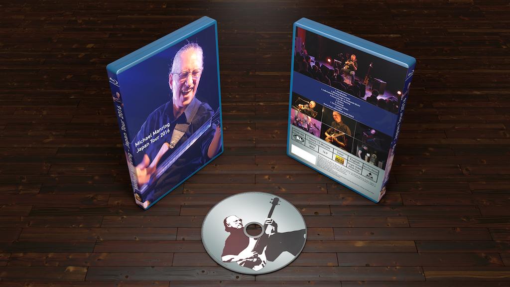 Making Blu-ray of Michael Manring Japan Tour 2016 project video thumbnail