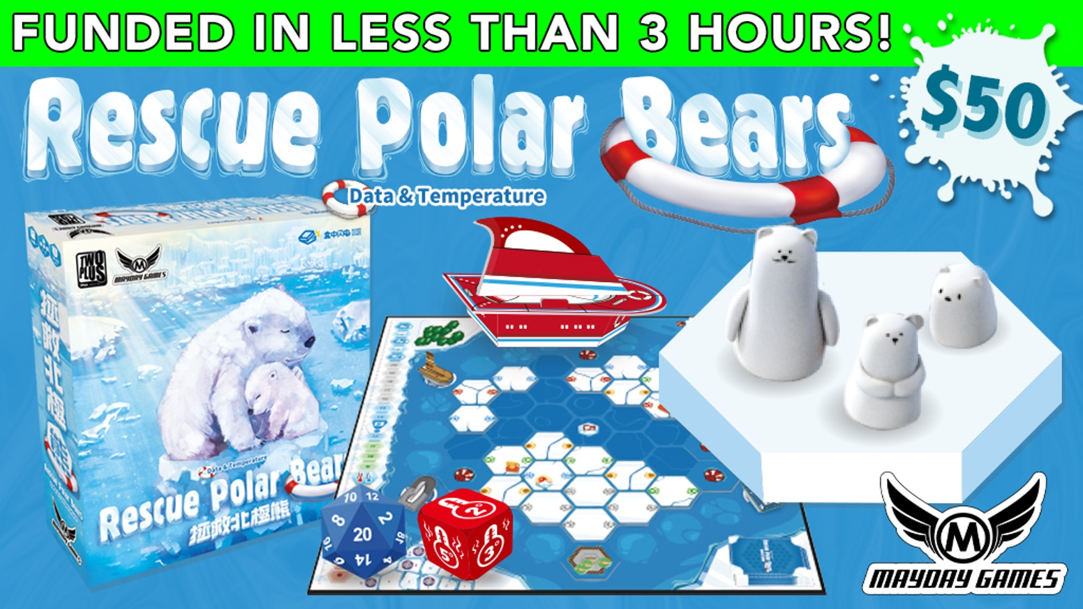 Each player steers a unique rescue ship to complete a cooperative mission in the Arctic.  Save the Polar Bears together or we all lose!
