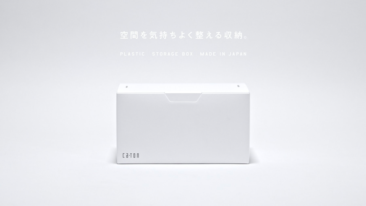 CA-TON Designed STORAGE BOX MADE IN JAPAN with App ?????????