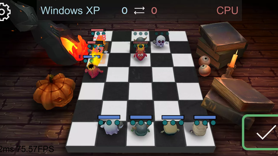 Track Bug Wars - Multiplayer chess with an organic twist !'s