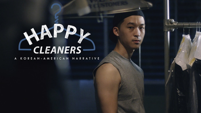 The Choi family faces daily obstacles to keep their dry cleaning business afloat and their family together.