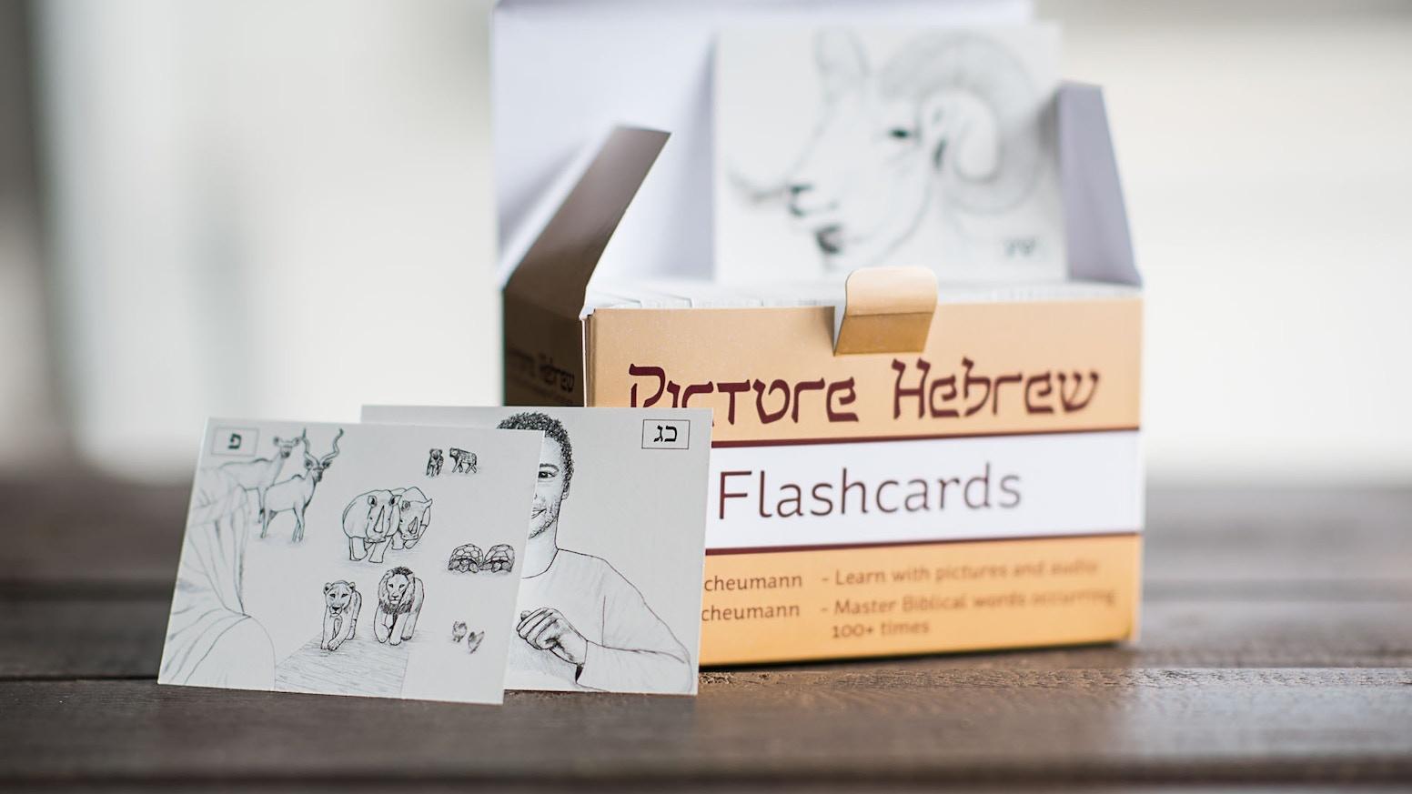 Picture Hebrew Flashcard App by Jesse Scheumann — Kickstarter