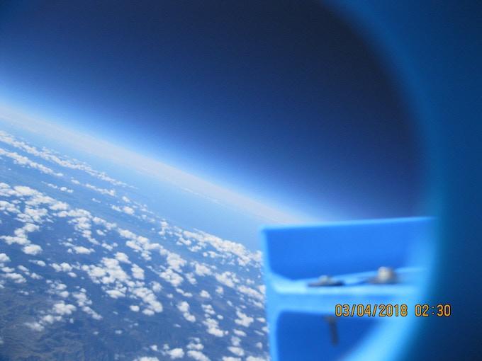 Image at 45,000ft