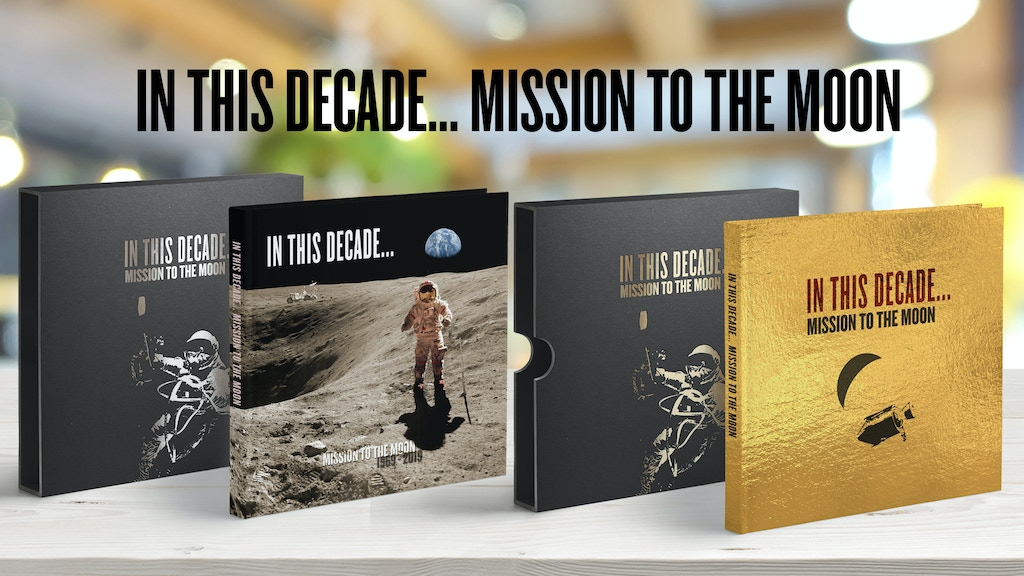IN THIS DECADE - MISSION TO THE MOON 1969 - 2019 project video thumbnail