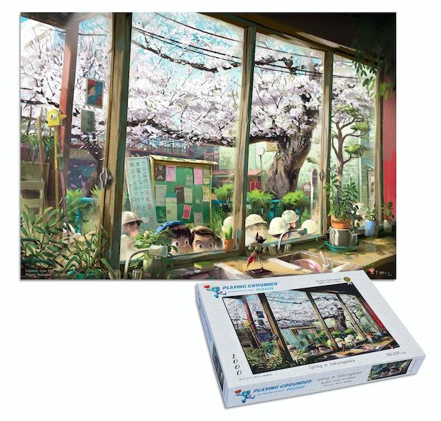 ~Spring in Sakuragaoka~