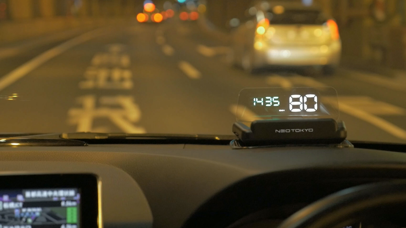 Car Head-Up Display - Hud NEOTOKYO