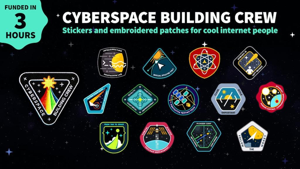Cool embroidered patches for internet workers !  Des écussons brodés cools pour les travailleurs d'internet !
