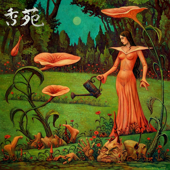 """""""Perfumed Gardens"""" Front Cover Art by Michael Hutter"""