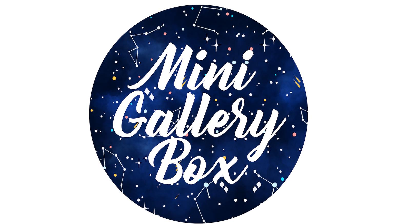 Mini In De Box.Mini Gallery Box By Mini Gallery Box Kickstarter