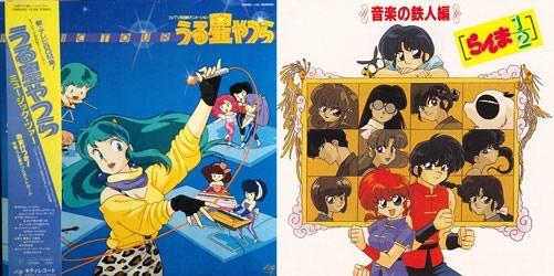The Urusei Yatsura & Ranma 1/2 Soundtrack Albums.