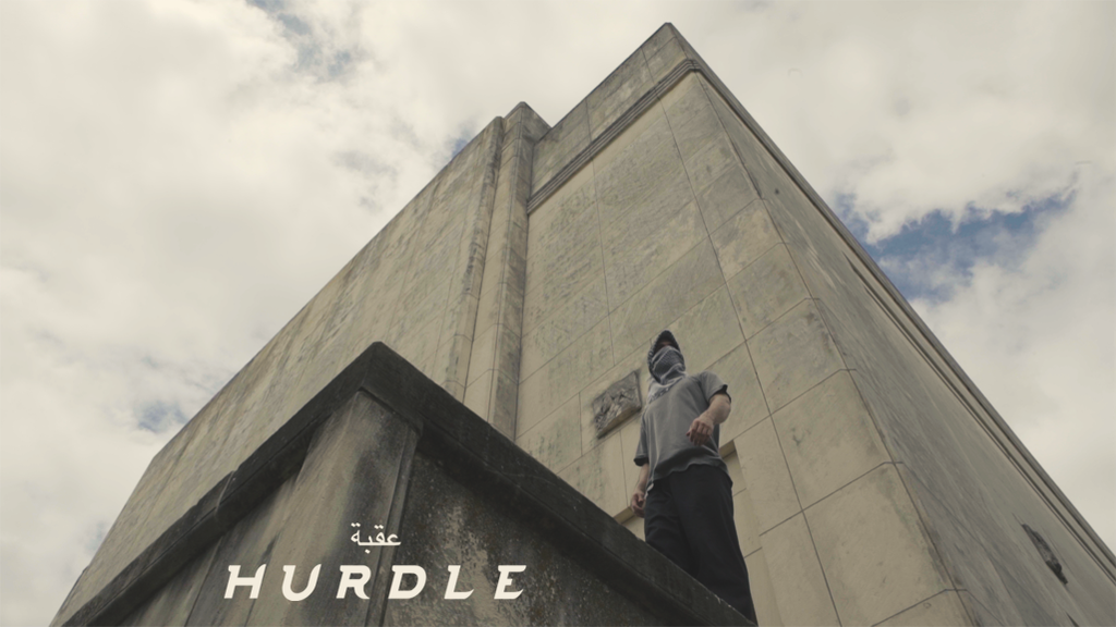 Hurdle (Documentary) project video thumbnail