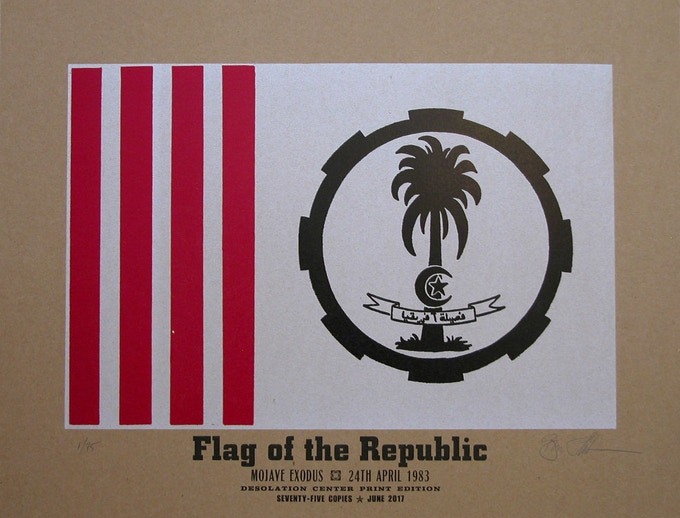 Savage Republic Flag Print available at the $75 reward level