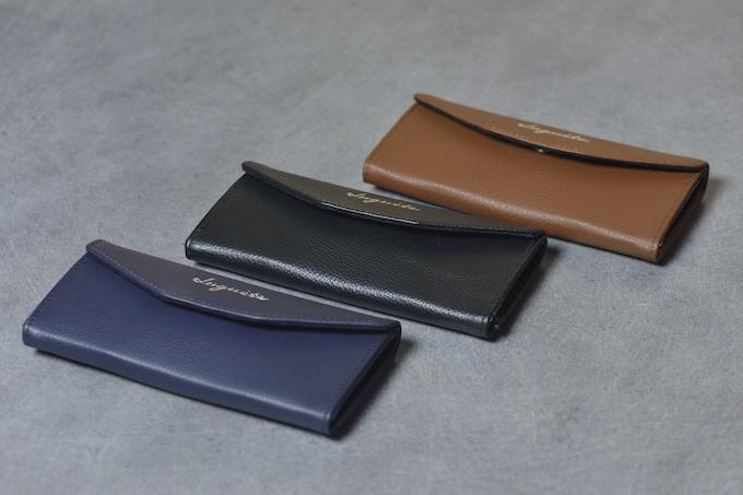 Folded glasses wallet