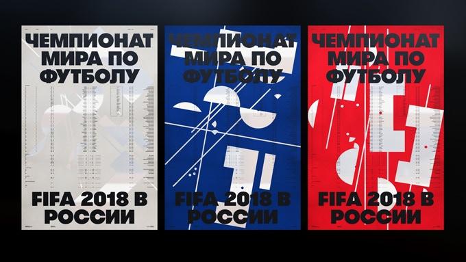 FIFA 2018 colors