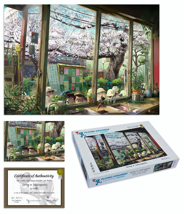 Premium quality Spring in Sakuragaoka 1000 Piece Puzzle + Post Card and Certificate.