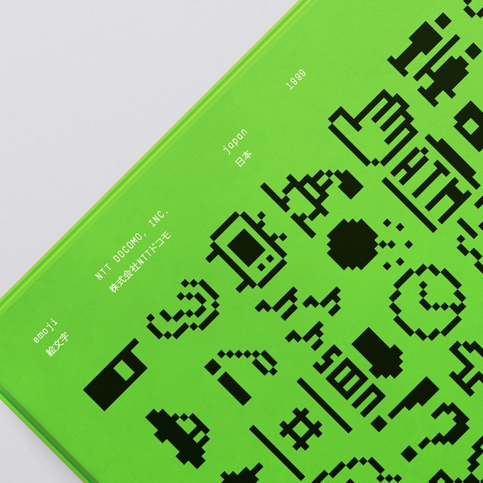 The cover is wrapped in a green PVC jacket with screenprinted title
