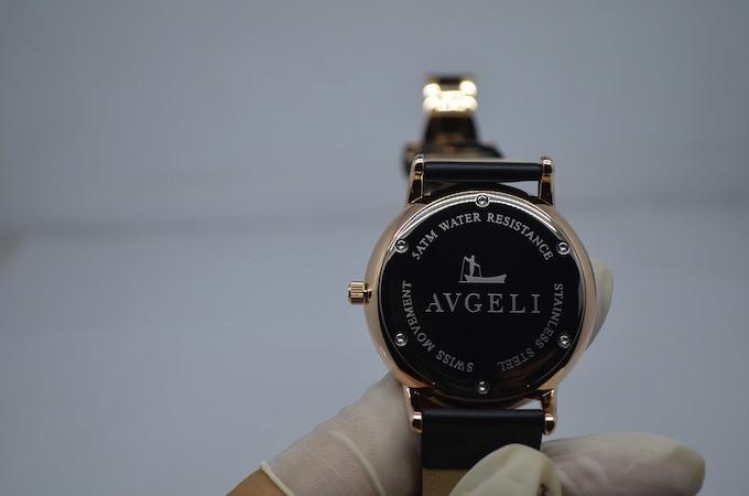 The First Avgeli Prototype