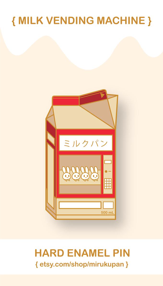 Milk Bunny Vending Machine Hard Enamel Lapel Pins by Michelle Ho