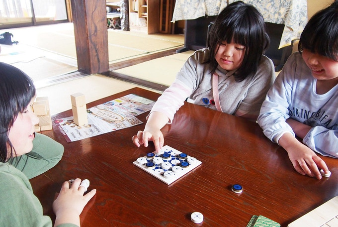 Young students also enjoy playing easily.