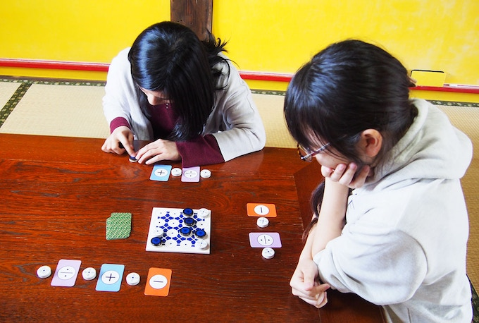 Arithmetic cards playing