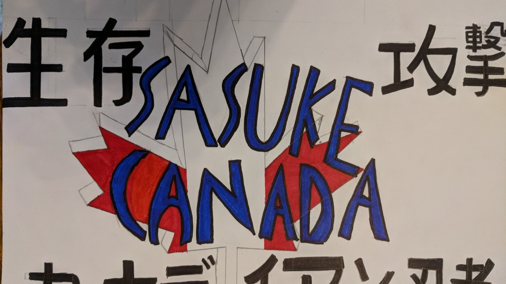 Canadian SASUKE! (Ninja warrior) Official!