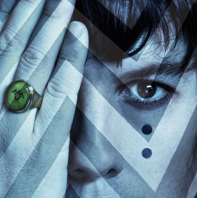 Johnny Jewel (Chromatics) generously donated the 5-track AGELESS EP in honor of the Log Lady