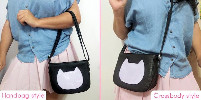 Cat Window Ita Bag Purse by Jennifer Fitzpatrick — Kickstarter