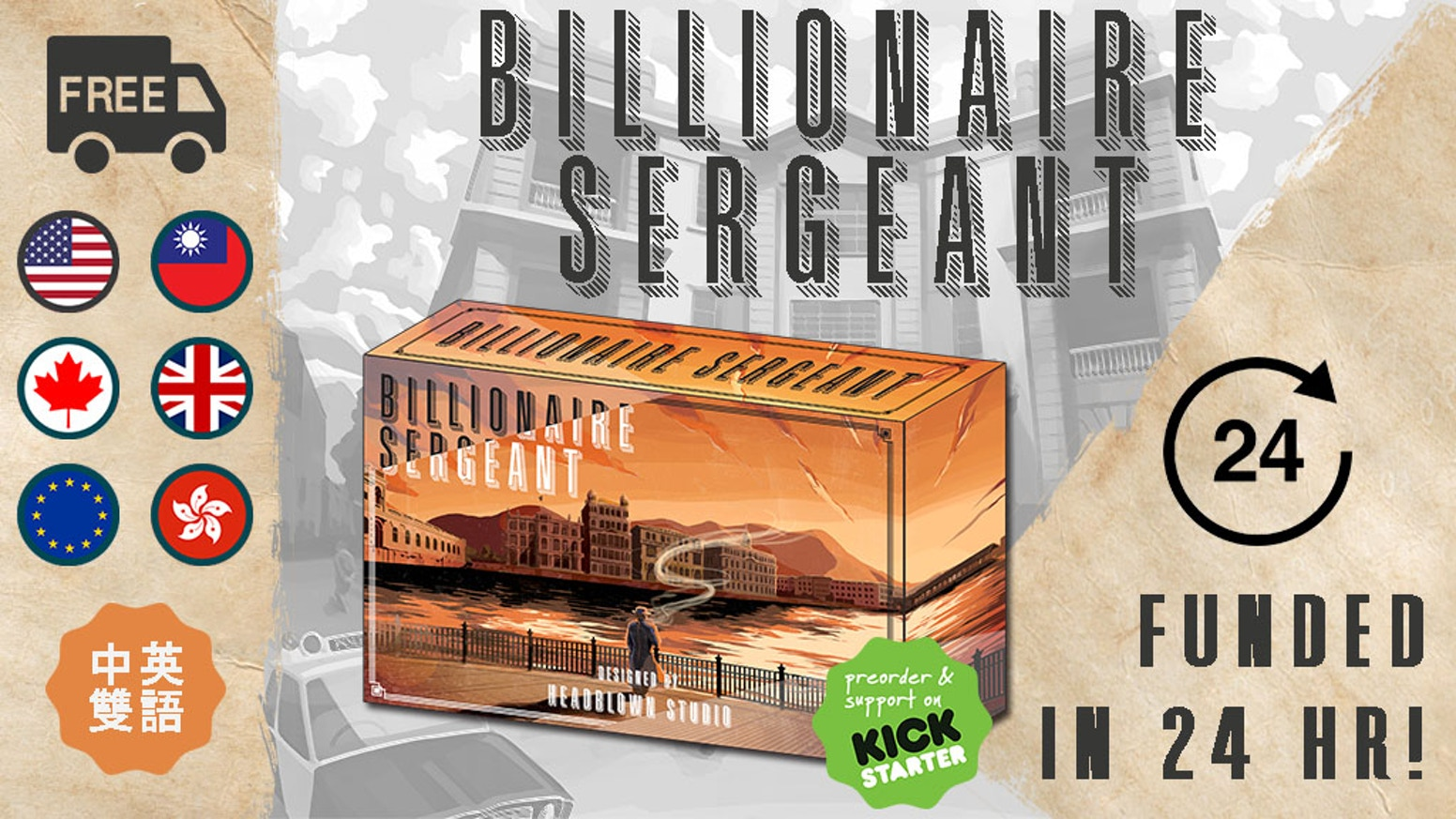 Billionaire Sergeant is a 4-6 player social deduction game which about justice vs corruption and teamwork vs betrayal