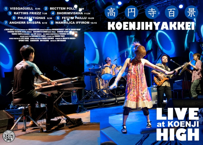 "KOENJIHYAKKEI ""Live at Koenji High"" MOD DVD"