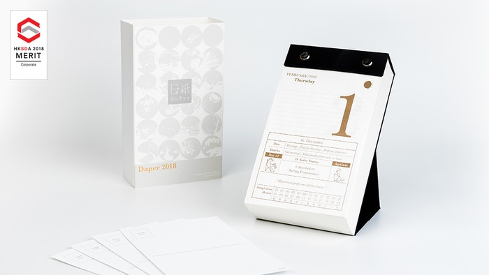 Daper is an exquisite tear-off daily calendar combining ancient wisdom and modern culture.
