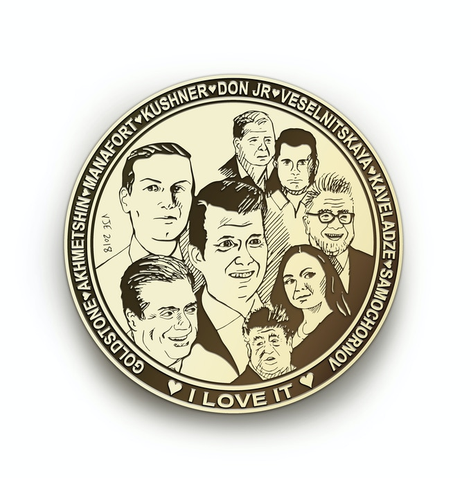 The Trump Tower Meeting Commemorative Coin (back)