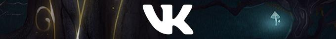 Follow us on VK!