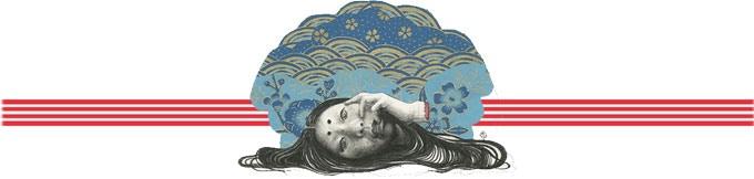 Artwork by Stephanie Inagaki