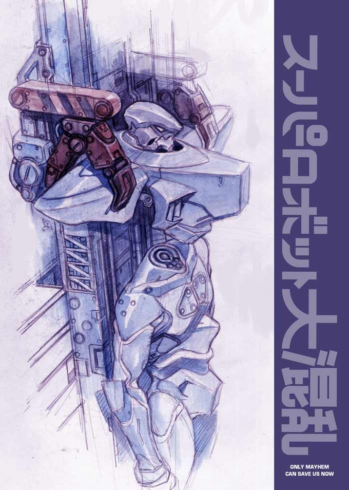 Art Print 3: Surkov Trooper watercolours