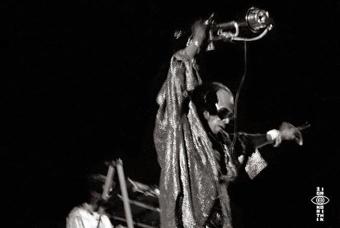 Miles Davis, Belgrade, Serbia