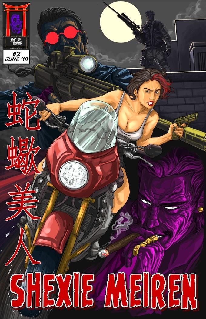 Shexie Meiren #2 Standard Cover