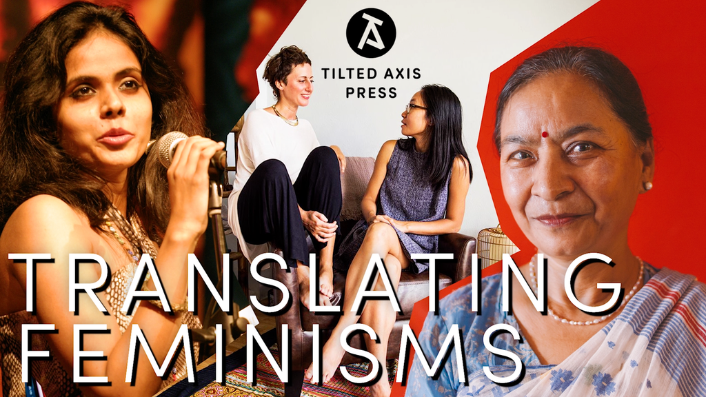 Translating Feminisms | Poetry Chapbooks from across Asia project video thumbnail