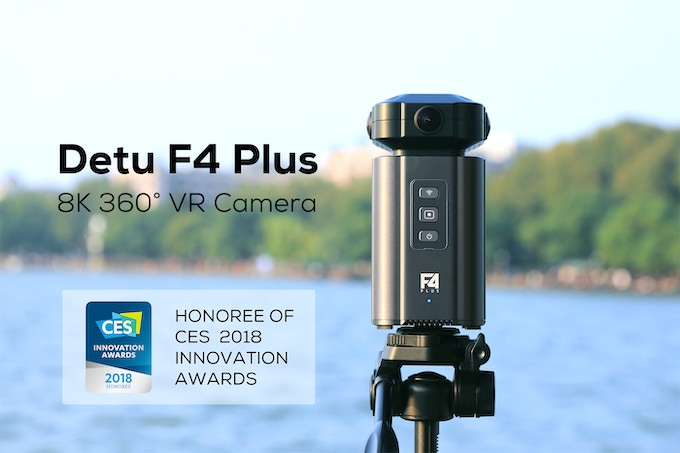 F4 Series: Pioneer of four-lens 360° VR camera