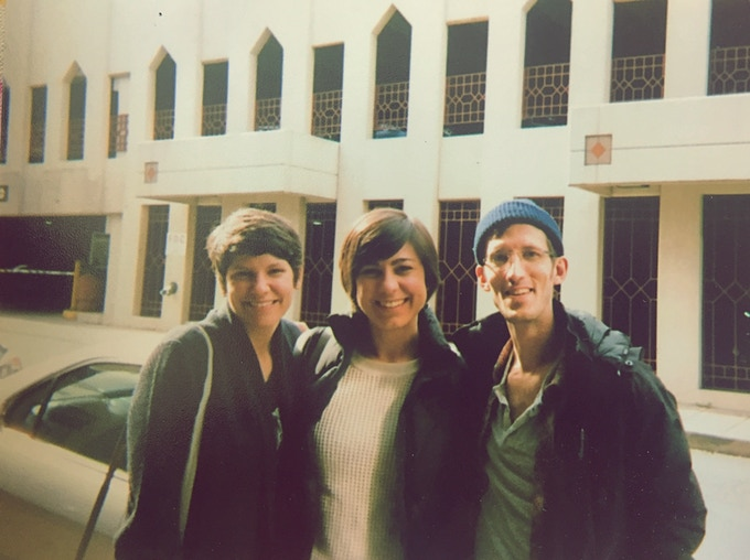 Album collaborators and pro dreamers Daniel and Lauren Goans of Lowland Hum