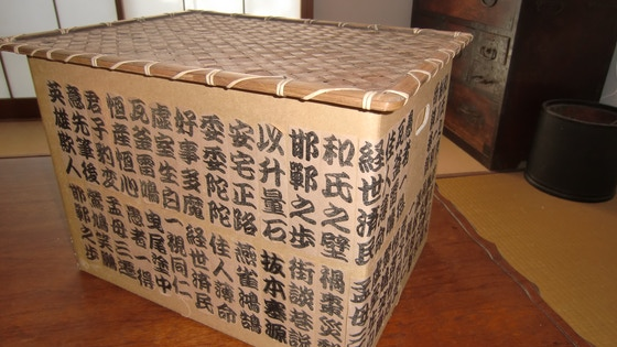 Discover » Oiso-machi, Japan — Kickstarter