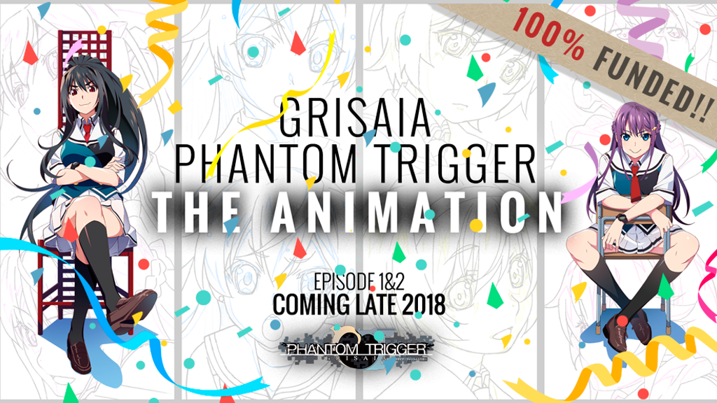 Be A Part Of The Grisaia: Phantom Trigger Anime Launch! project video thumbnail