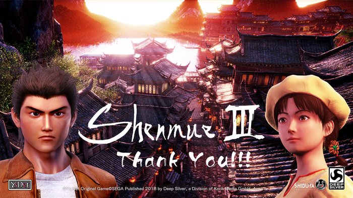 Yu Suzuki presents the long awaited third installment in the Shenmue series.