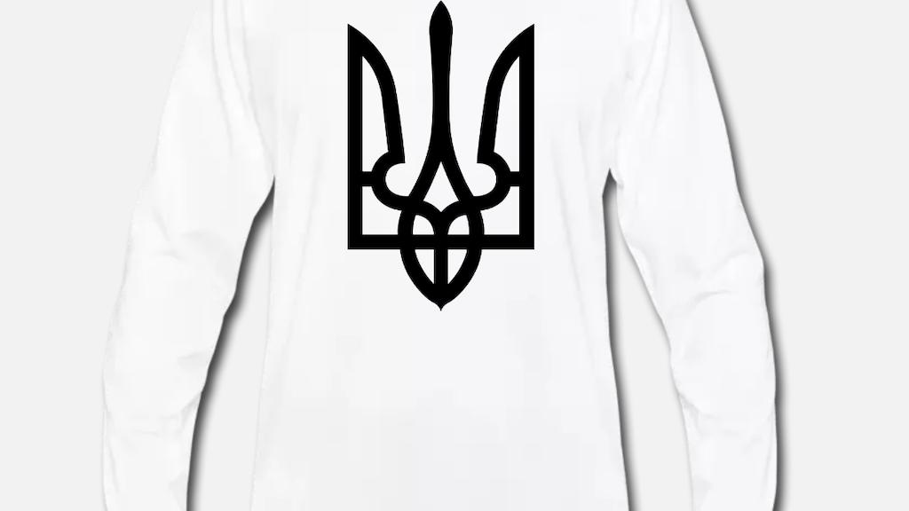 Ukrainian Trident Shirt (TRYZUB)