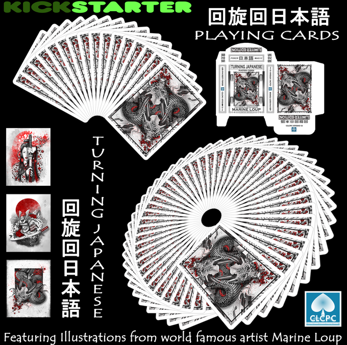 A 60 card deck featuring bonus illustrations by world famous artist Marine Loup!