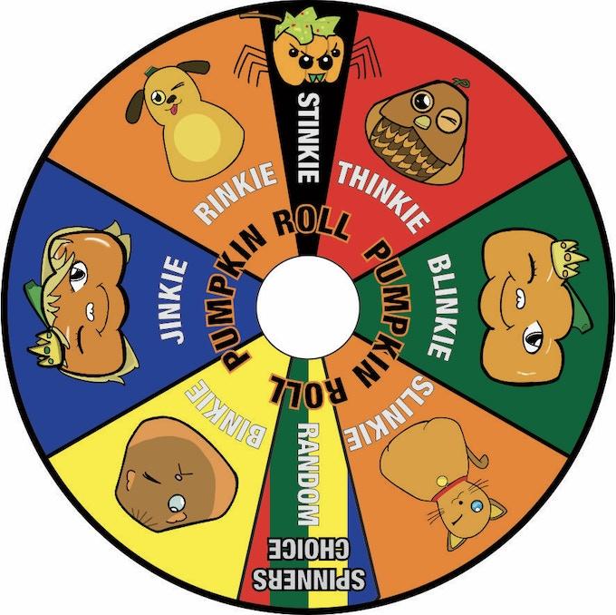 Pumpkin Roll Spinner Art
